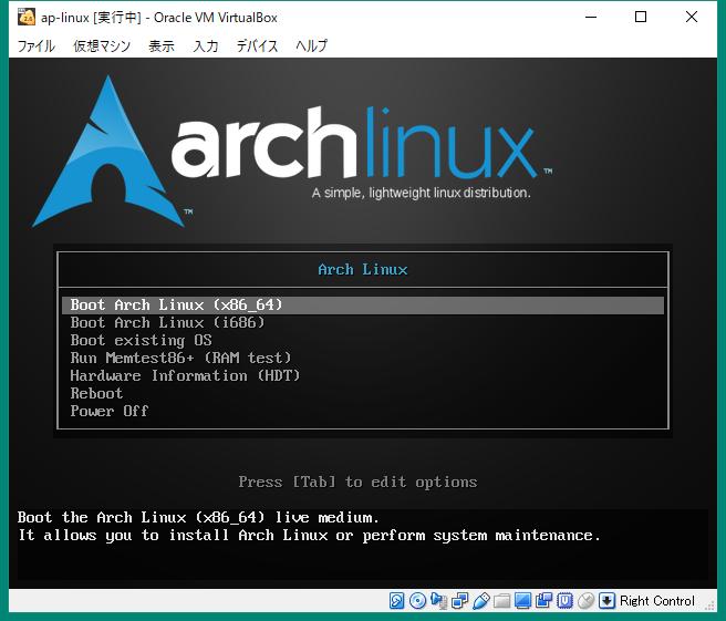 Audiophile Linux v4 0 インストールメモ — Audiophile Linux v4 0